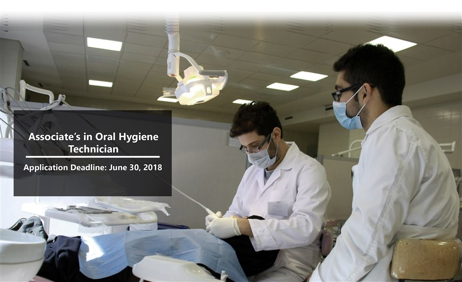 Associate's in Oral Hygiene Technician