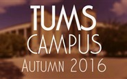 TUMS Campus, Autumn 2016